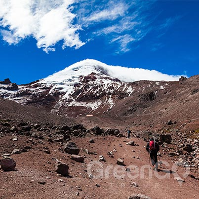 Ecuador Volcano Route